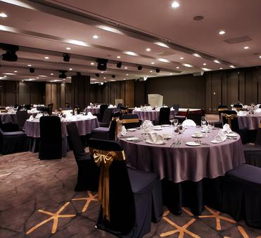 Orakai Songdo Park - Incheon - Banquet hall