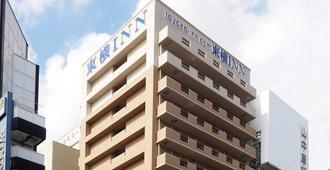 토요코 인 오사카 난바 닛폰바시 - 오사카 - 건물