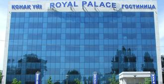 Royal Palace Hotel - אלמאטי