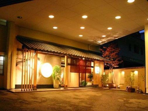 Shiobara Yuukaan - Nasushiobara - Σαλόνι ξενοδοχείου