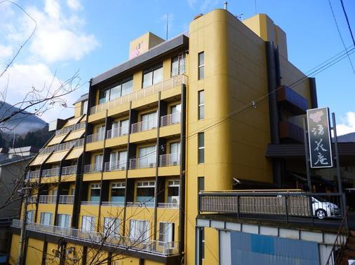 Shiobara Yuukaan - Nasushiobara - Κτίριο