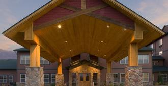 Arrowwood Lodge At Brainerd Lakes - Baxter
