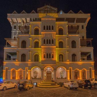 Kapadokya Hill Hotel & Spa (12+) - Nevşehir - Building