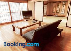 地蔵院 - Kurayoshi - Living room