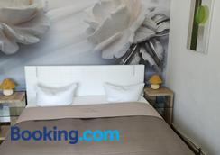 Alte Direktionsvilla Kupfermühle - Harrislee - Bedroom