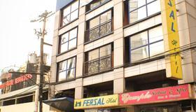 Fersal Hotel - Manila - Manila - Building