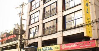 Fersal Hotel Manila - Manila - Edifici