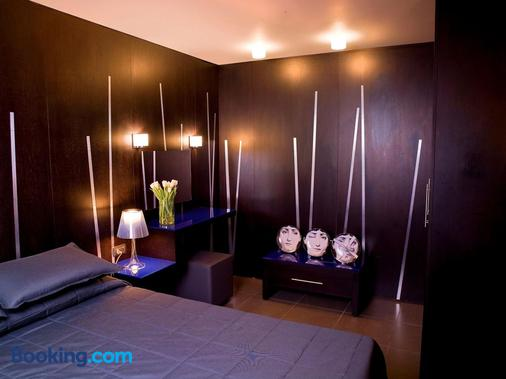 Suite Valadier - Rome - Phòng ngủ