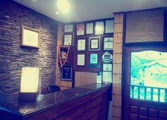Hotel Kapil - Shimla - Receptie