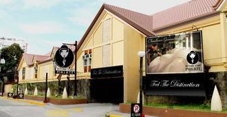 Victoria Court Malate, Manila - מנילה - בניין
