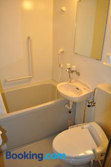 Kochi Ryoma Hotel - Kochi - Phòng tắm