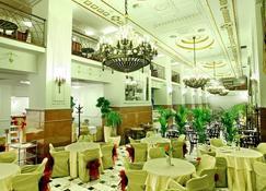 Hotel Moskva - Beograd - Restaurant