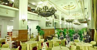 Hotel Moskva - Belgrado - Restaurante