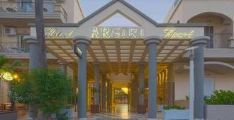 Argyri Aparthotel Καρδάμενα - Kardamena - Κτίριο