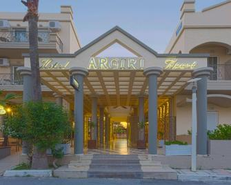 Argiri Resort Hotel Apartments - Kardamena - Building
