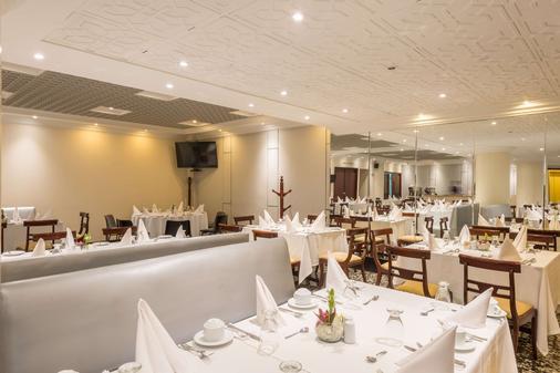 Hotel Dann Avenida 19 Bogota - Bogotá - Banquet hall