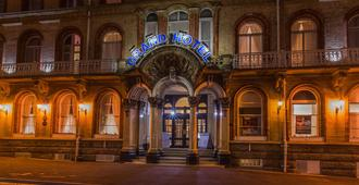 Britannia Grand Hotel Scarborough - Scarborough - Edificio