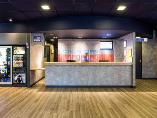 波爾多中心宜必思快捷酒店- 聖讓火車站 - 波爾多 - 櫃檯