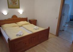 Haus Carina- Absolute Active Resort - קירכברג אין טירול - חדר שינה