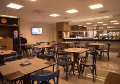 Days Inn by Wyndham Rio de Janeiro Lapa - Rio de Janeiro - Restaurant