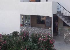 Manoni's Guesthouse - Mestia