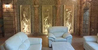 Venezia Palazzo Hotel - Ereván - Sala de estar