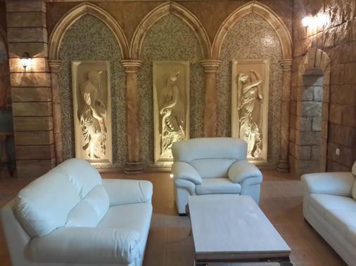 威尼斯宮殿酒店 - 葉里溫 - 客廳
