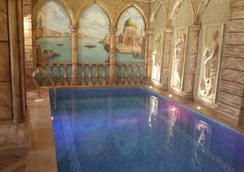 威尼斯宮殿酒店 - 葉里溫 - 游泳池