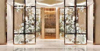 JW Marriott Hotel Kolkata - Kolkata - Resepsjon