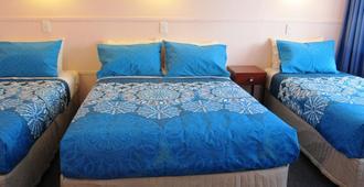 Golden Glow Motel - Rotorua - Phòng ngủ