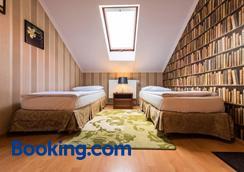 Noclegi Komfort - Lublin - Bedroom
