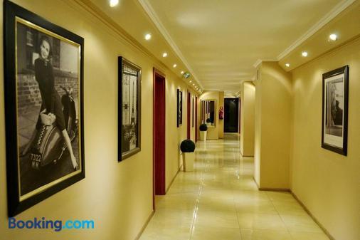 Noclegi Komfort - Lublin - Hallway