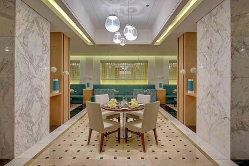 Royal Continental Hotel - Garhoud - Dining room