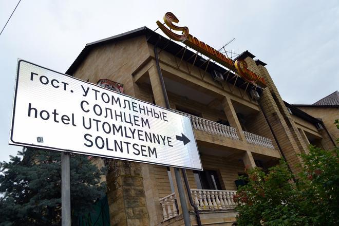 Utomlyonnye Solntsem - Krasnaya Polyana - Building
