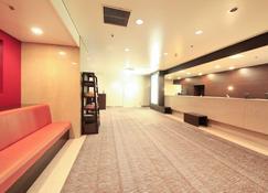 Art Hotel Niigata Station - Niigata - Front desk