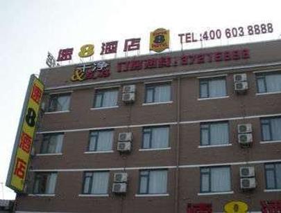 Super 8 by Wyndham Shanghai Jinshan Xuefulu Chengshi Sha Tan - Σανγκάη - Κτίριο