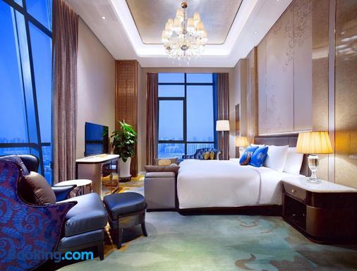 Wanda Vista Hohhot - Hohhot - Bedroom