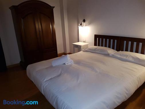 Agriturismo Passo Dei Briganti - Agrigento - Bedroom