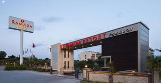Ramada Resort by Wyndham Kusadasi - Kuşadası - Building