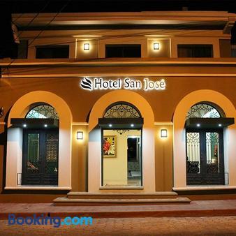 Hotel San Jose, Matagalpa. - Matagalpa - Building