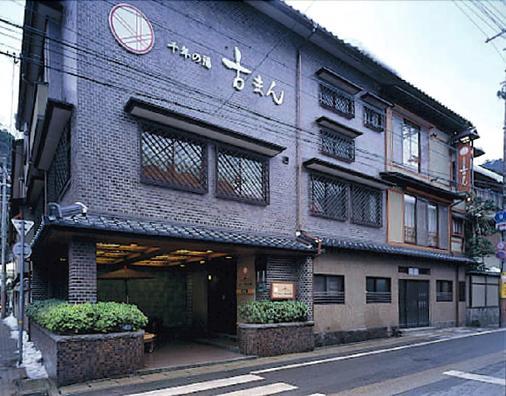 Sennen no Yu Koman - Toyooka - Gebäude