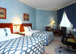 Holiday Inn Al Khobar - Al Khobar - Bedroom