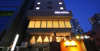 Apa Hotel Sendai-Kotodai-Koen - Sendai - Edificio
