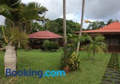 Le bungalow des bougainvilliers - Ducos - Outdoors view