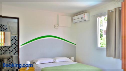 塔加利亞斯港車拉加托青年旅舍 - 艾波祖卡 - 嘎林海斯港 - 浴室