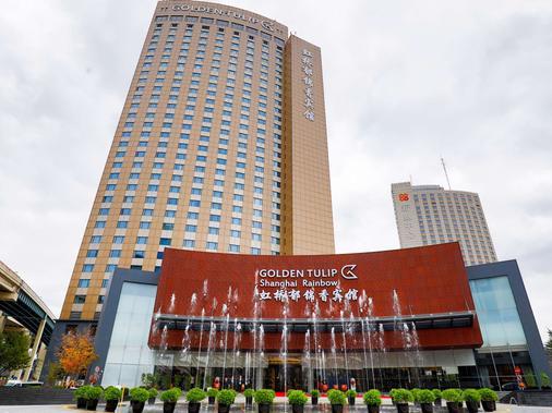 Golden Tulip Shanghai Rainbow - Shanghai - Building