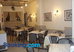 Hotel Restaurante Santos - Santomera - Restaurant