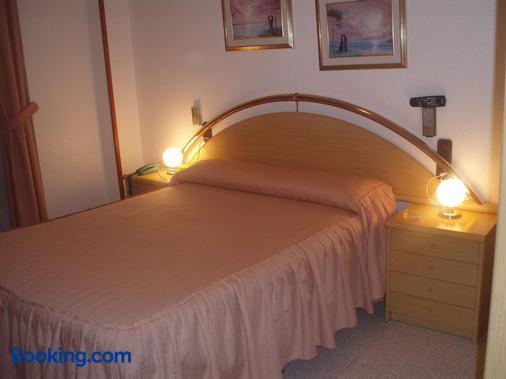 Hotel Restaurante Santos - Santomera - Bedroom