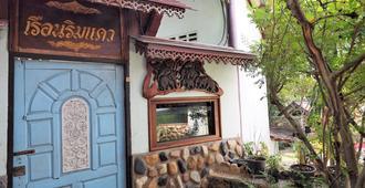 Ruenrimkwai Resort - Sai Yok - Outdoors view