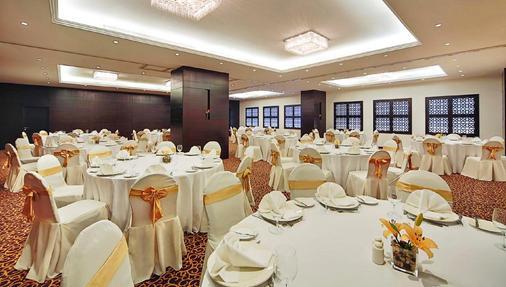 Corp Amman Hotel - Amman - Salle de banquet